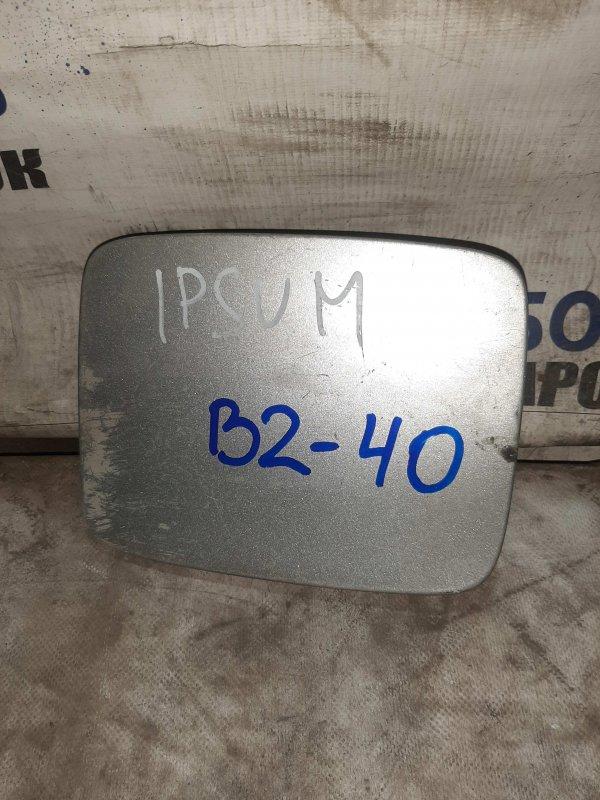 Лючок бензобака Toyota Ipsum CXM10L задний (б/у)