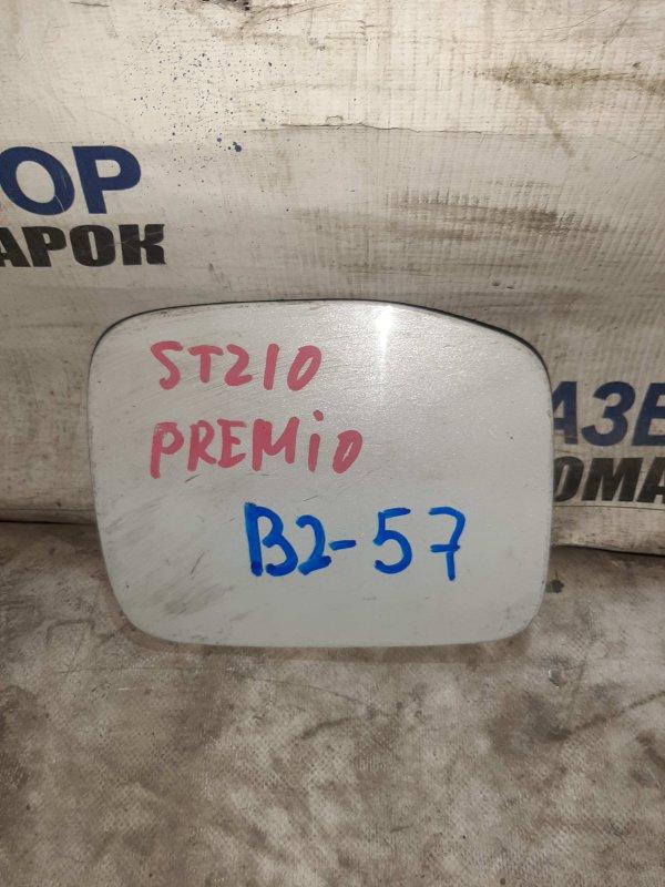 Лючок бензобака Toyota Corona Premio AT210 (б/у)