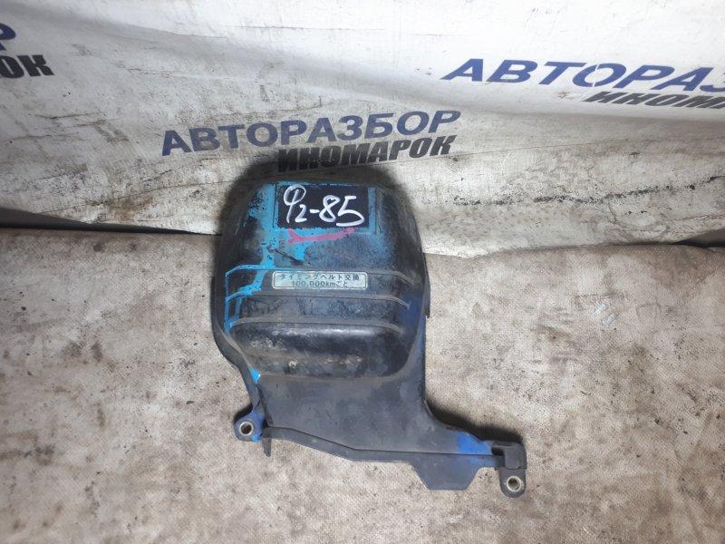 Кожух ремня грм Toyota Is200 GXE10 1GFE передний верхний (б/у)