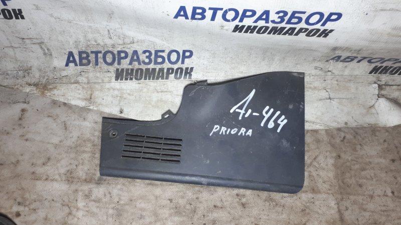 Накладка консоли Lada Priora 2170 правая (б/у)