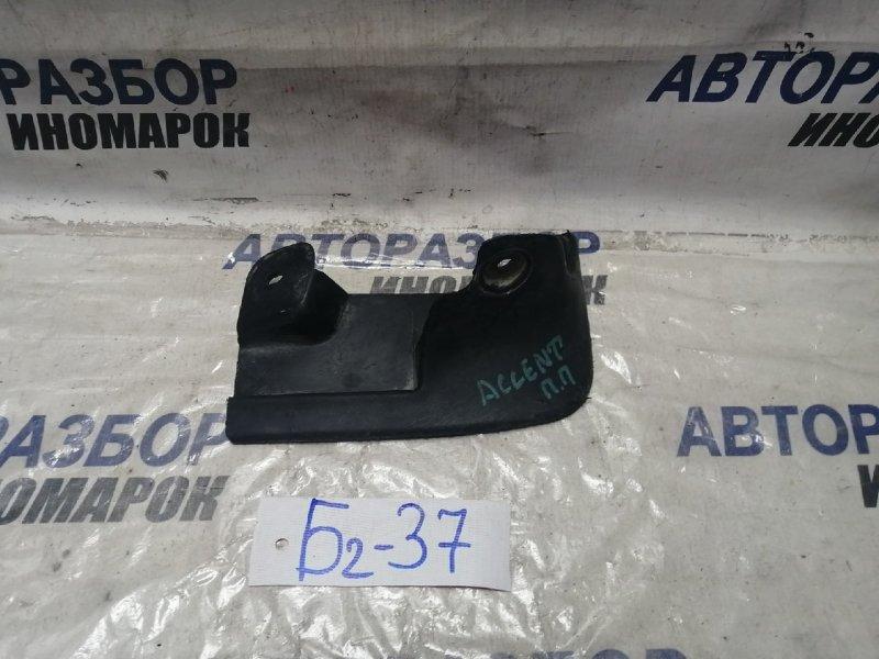 Брызговик передний правый Hyundai Accent LC передний правый нижний (б/у)