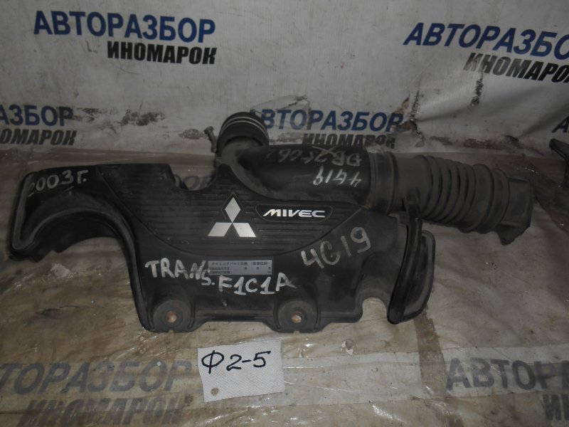 Резонатор воздушного фильтра Mitsubishi Colt Plus Z25A 4G15 передний верхний (б/у)