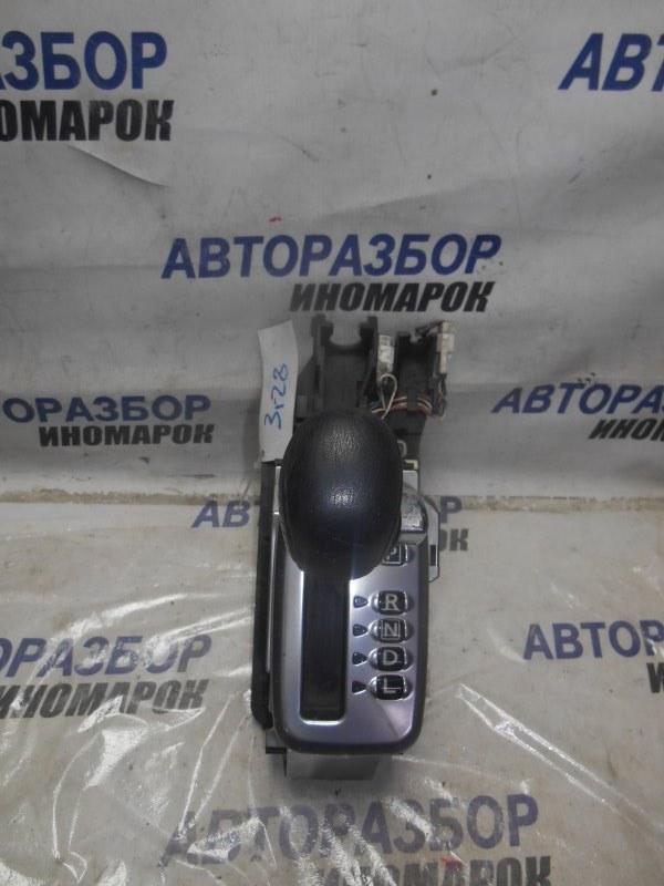 Селектор акпп Nissan Primera HP12 передний нижний (б/у)