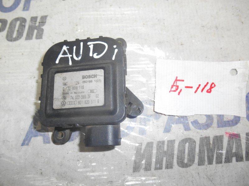 Сервопривод заслонок печки Audi A4 3B2 передний (б/у)