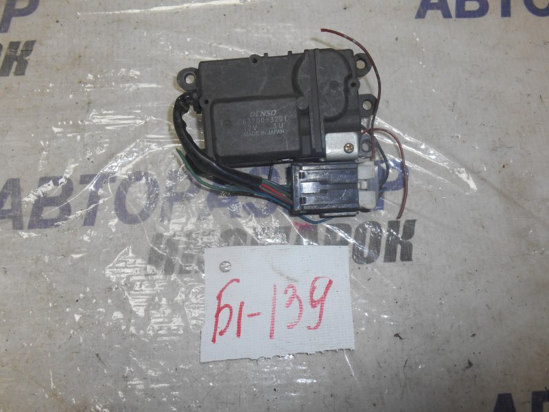 Сервопривод заслонок печки Mitsubishi Delica V21W передний (б/у)
