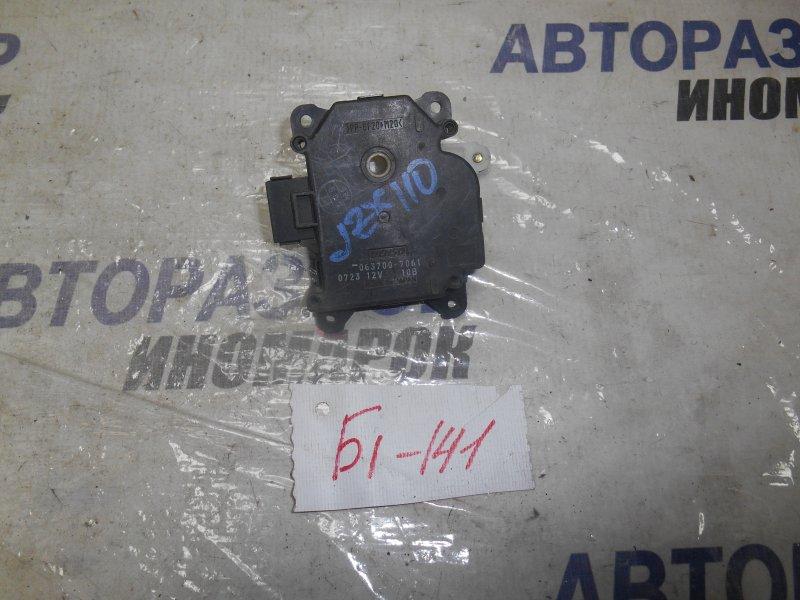 Сервопривод заслонок печки Toyota Wagon Blit GX110 (б/у)