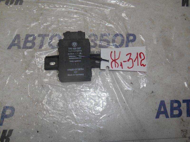 Блок управления сидением Volkswagen Touareg 7P5 (б/у)