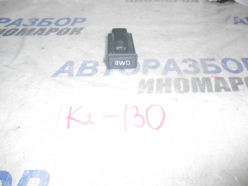 Кнопка включения 4wd Toyota Lite Ace CR30 передняя (б/у)