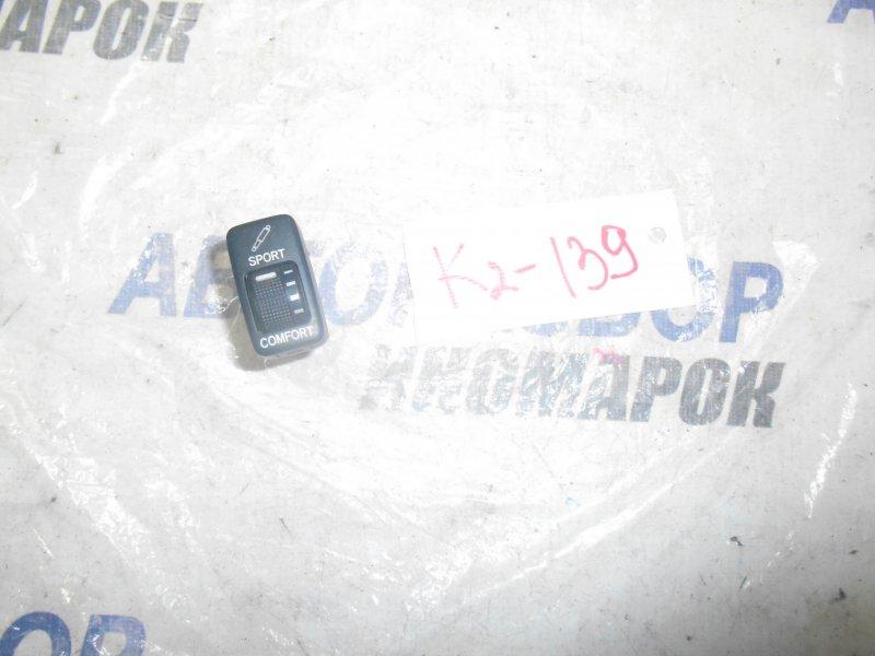 Кнопка режимов подвески Toyota Camry ACV30 (б/у)