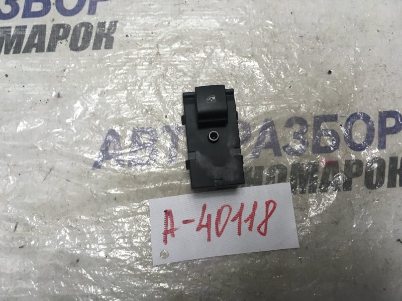 Кнопка стеклоподъемника Chevrolet Cruze J300 задняя (б/у)