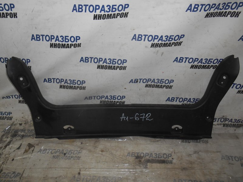 Накладка багажника Toyota Avensis ADT250 задняя верхняя (б/у)