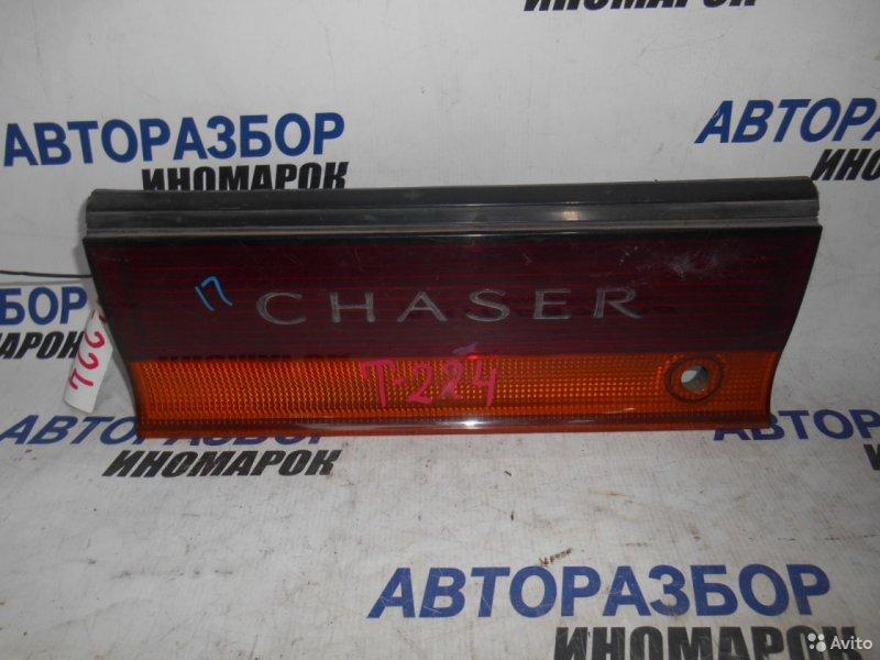 Фонарь задний (стоп-сигнал) Toyota Chaser GX90 задний (б/у)