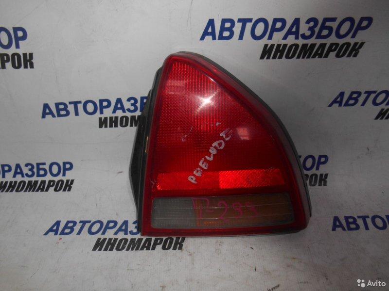 Фонарь задний правый Honda Prelude BA8 задний правый (б/у)