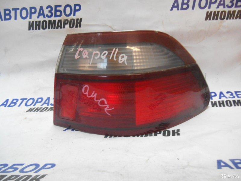 Фонарь задний правый Mazda 626 GF8P задний правый (б/у)