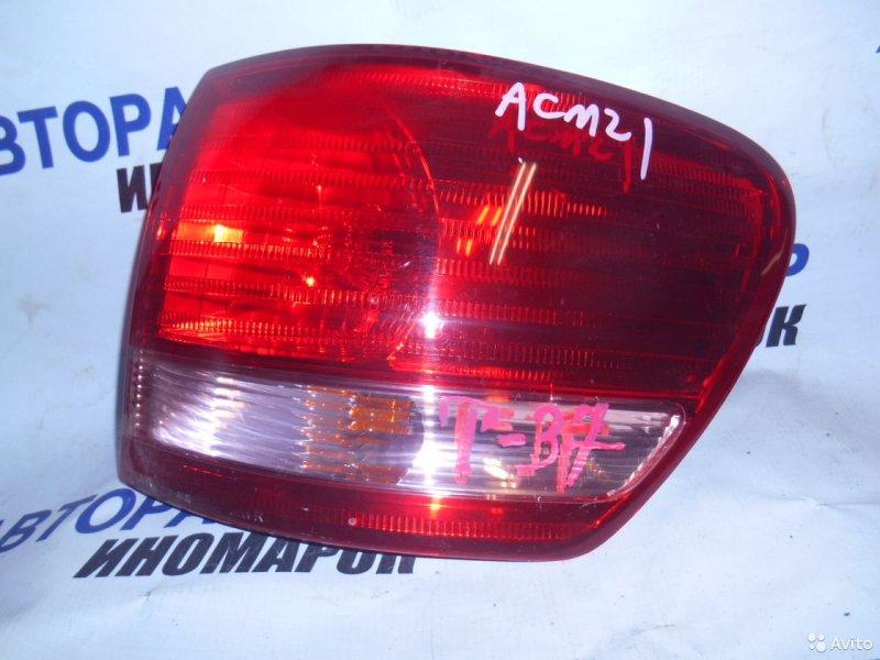 Фонарь задний правый Toyota Ipsum ACM20 задний правый (б/у)