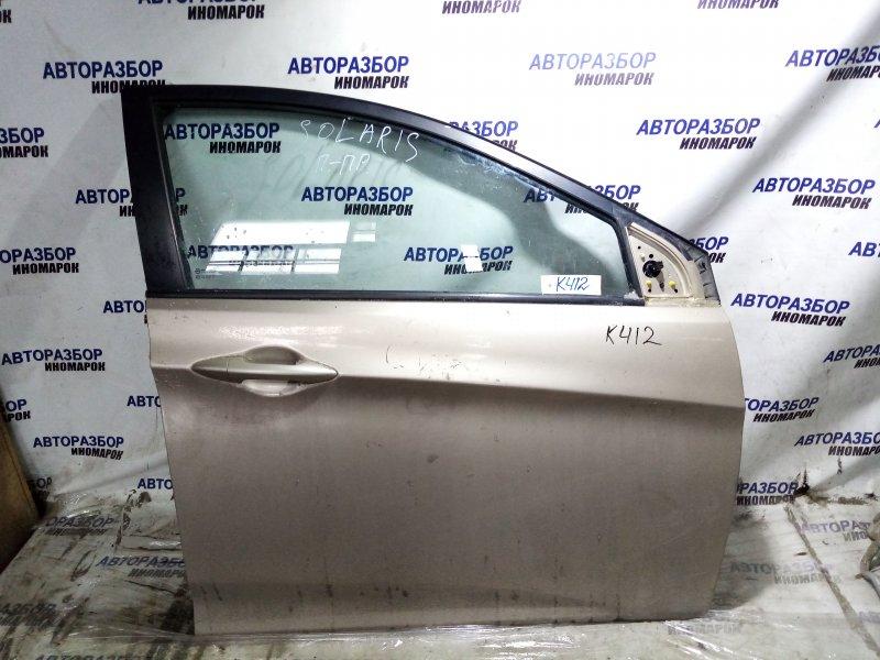 Дверь передняя правая Hyundai Solaris RB передняя правая (б/у)
