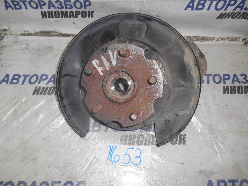 Ступица задняя правая Toyota Rav4 ACA30 задняя правая нижняя (б/у)