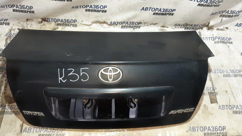 Крышка багажника Toyota Avensis ADT250 задняя верхняя (б/у)