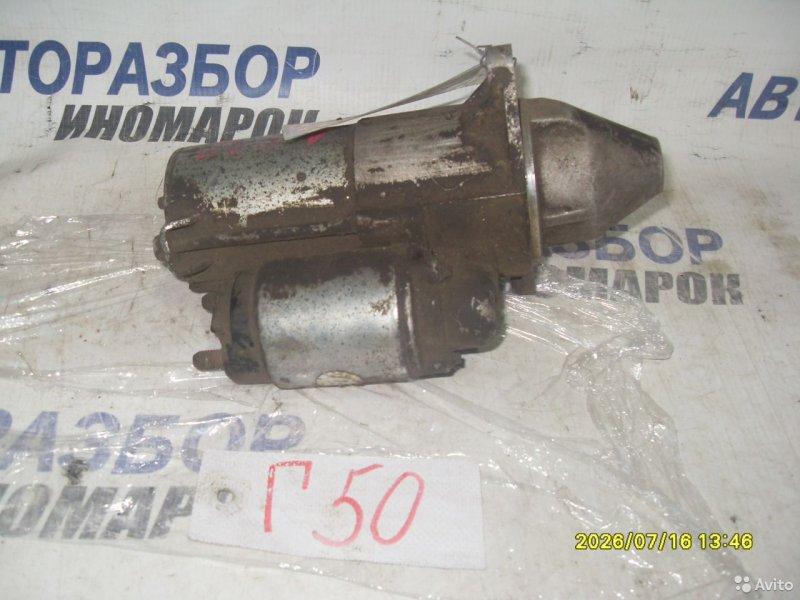 Стартер Chevrolet Aveo T250 L14 (б/у)
