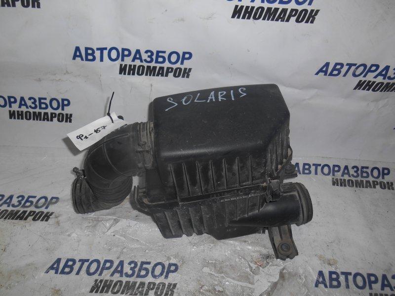 Корпус воздушного фильтра Hyundai Solaris RB G4FA передний верхний (б/у)