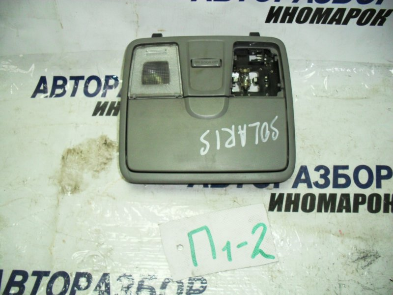 Плафон освещения салона Hyundai Solaris RB G4FA передний верхний (б/у)