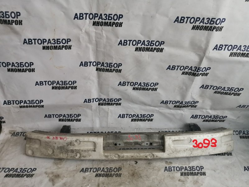 Усилитель бампера Toyota Chaser GX90 передний (б/у)