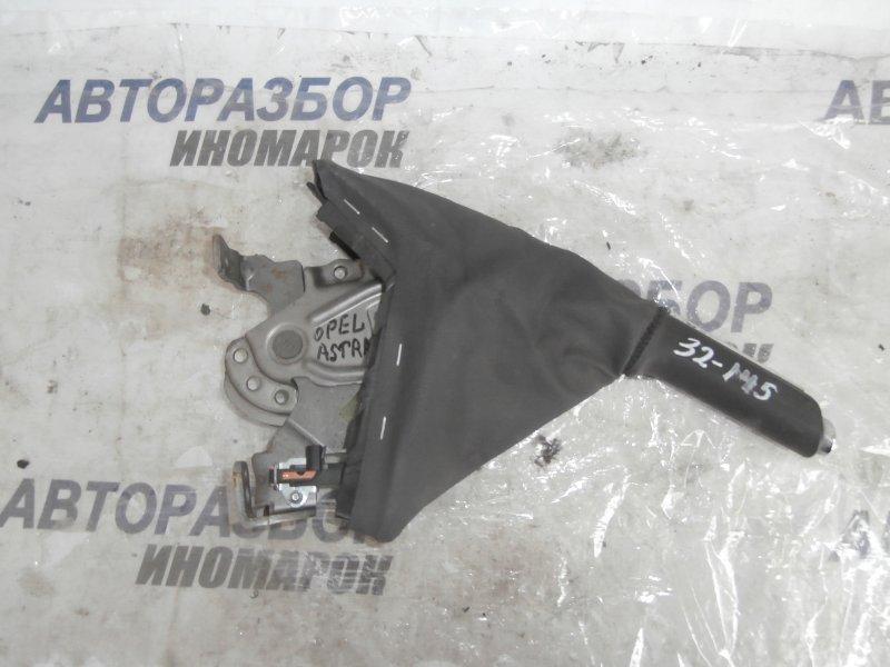 Ручка ручника Opel Astra L35 (б/у)