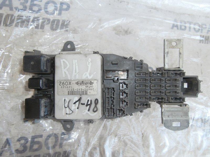 Блок предохранителей, реле Honda Odyssey RA1 F22B6 (б/у)