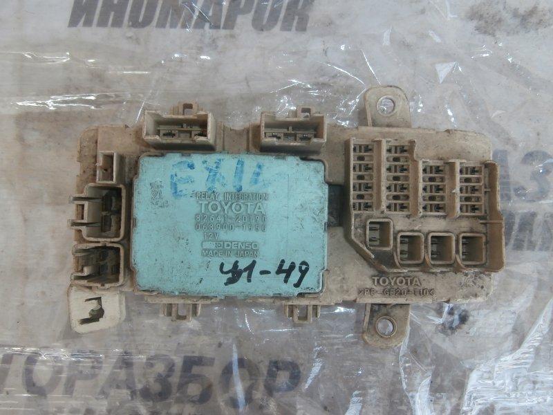 Блок предохранителей, реле Toyota Carina Ed AT200 3SFE (б/у)
