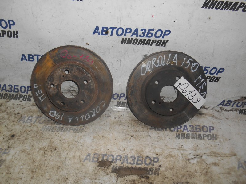 Диск тормозной передний Toyota Auris NRE150 передний нижний (б/у)