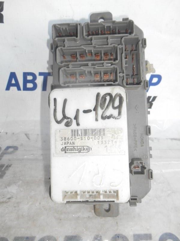 Блок предохранителей, реле Honda Cr-V RD1 передний (б/у)