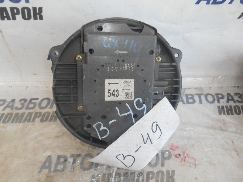 Мотор печки Lexus Sc430 GS171 передний верхний (б/у)