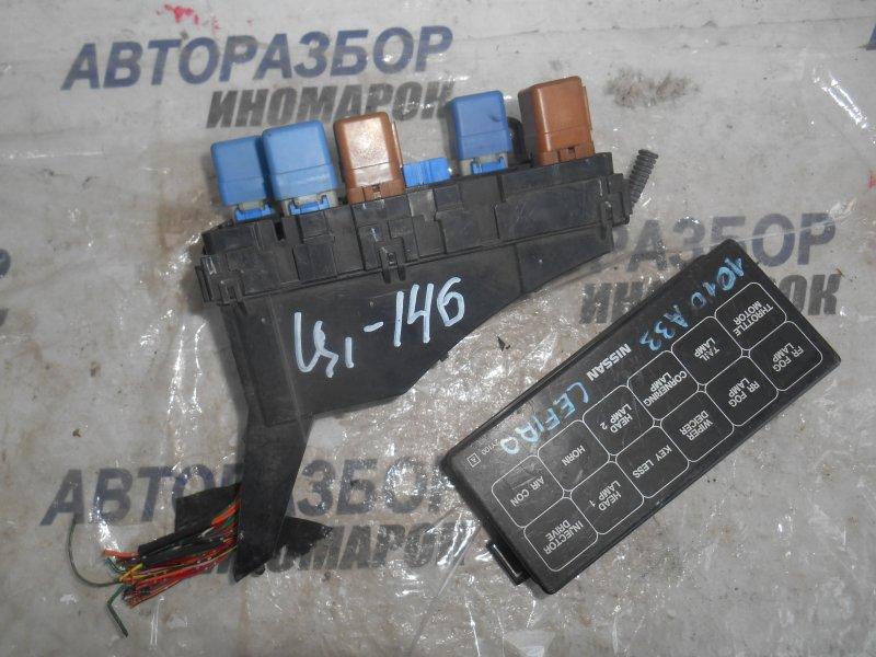 Блок предохранителей, реле Infiniti I30 A32 передний (б/у)