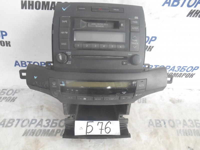 Блок управления климат-контролем Toyota Allion AZT240 1AZFSE передний (б/у)