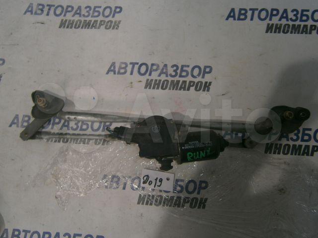 Трапеция дворников (мотор стеклоочистителя) Toyota Allex CDE120 передняя (б/у)