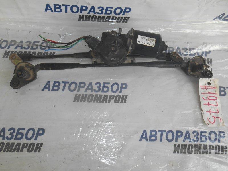Трапеция дворников (мотор стеклоочистителя) Kia Cerato LD передняя (б/у)