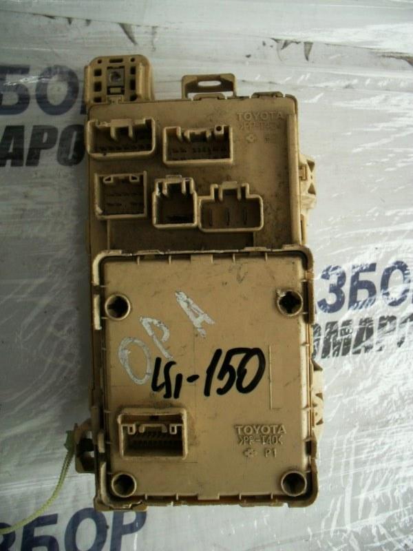Блок предохранителей, реле Toyota Opa ACT10 передний (б/у)