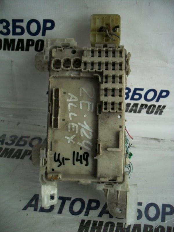 Блок предохранителей, реле Toyota Allex CE121 передний (б/у)