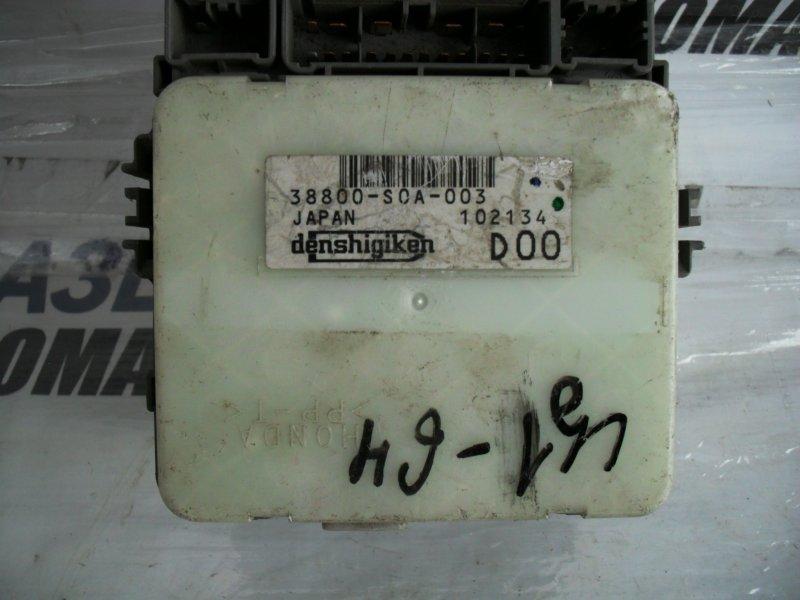 Блок предохранителей, реле Honda Accord CF4 передний (б/у)