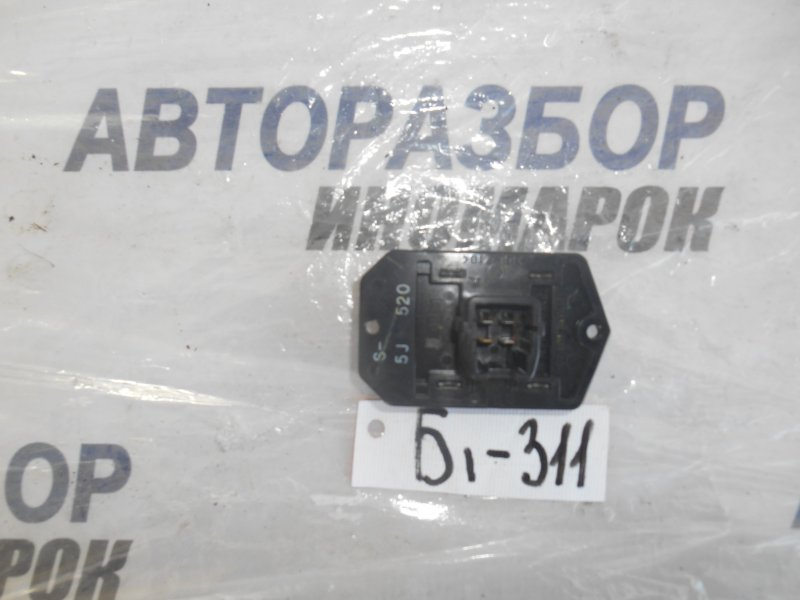 Реостат печки Scion Tc ACA30 передний (б/у)