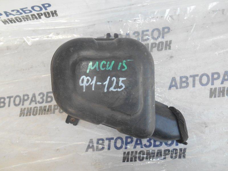 Резонатор воздушного фильтра Lexus Rx300 MCU10 передний верхний (б/у)