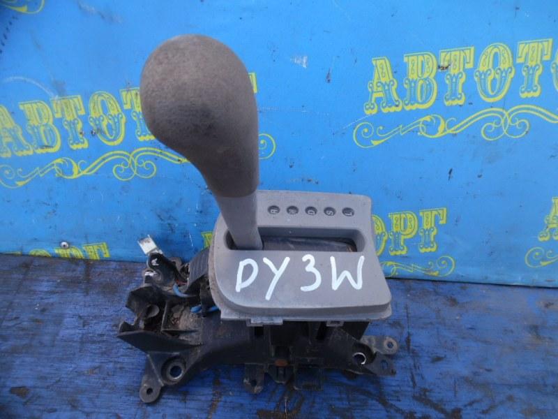 Селектор акпп Mazda Demio DY3W