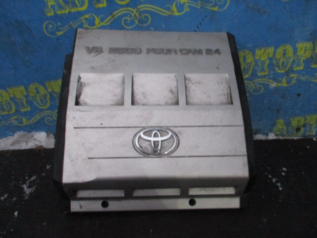 Накладка двигателя Toyota Windom MCV21 2MZ