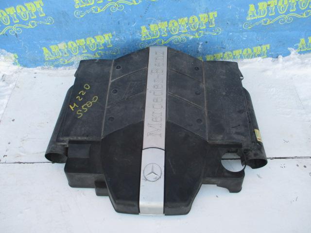 Накладка двигателя Mercedes S-Class W220
