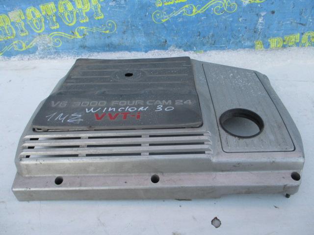 Накладка двигателя Toyota Windom MCV30 1MZ
