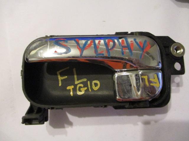 Ручка двери внутренняя Nissan Bluebird Sylphy TG10 передняя левая