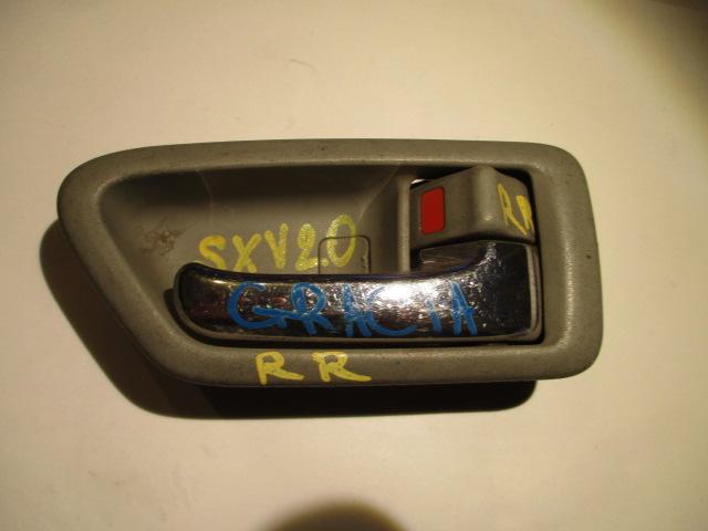 Ручка двери внутренняя Toyota Gracia SXV20 задняя правая