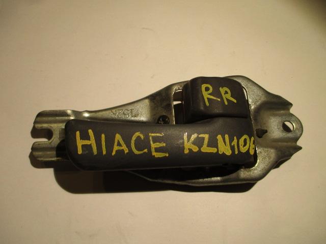 Ручка двери внутренняя Toyota Hiace KZH106 задняя правая