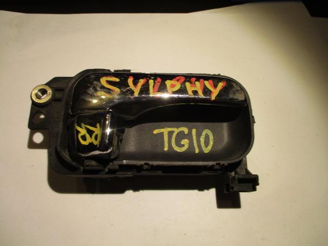 Ручка двери внутренняя Nissan Bluebird Sylphy TG10 задняя правая