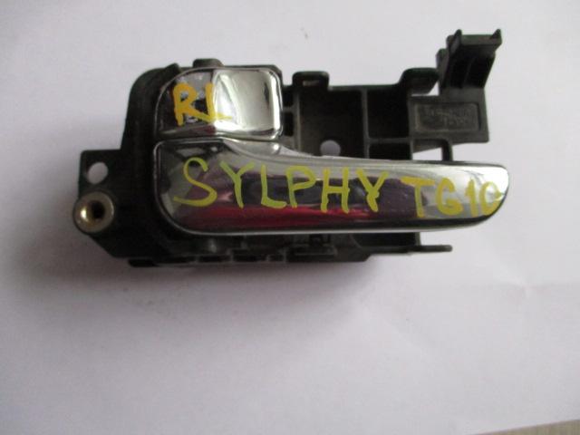 Ручка двери внутренняя Nissan Bluebird Sylphy TG10 задняя левая